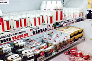道の駅阿蘇の仕事風景