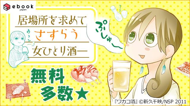 【無料】2月のゼノンコミックスフェア