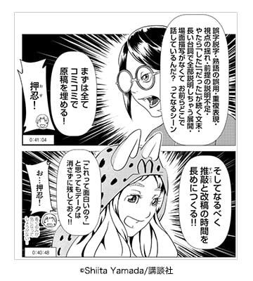 乙女文藝ハッカソン