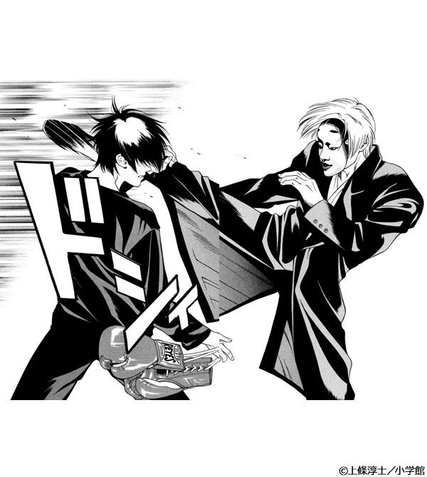 「赤×黒」コマ画像