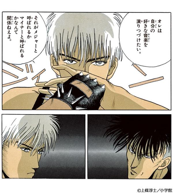 「To-y 30th AnniversaryEdition」コマ画像