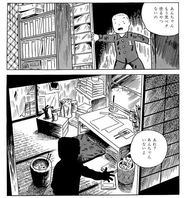 コマ絵01