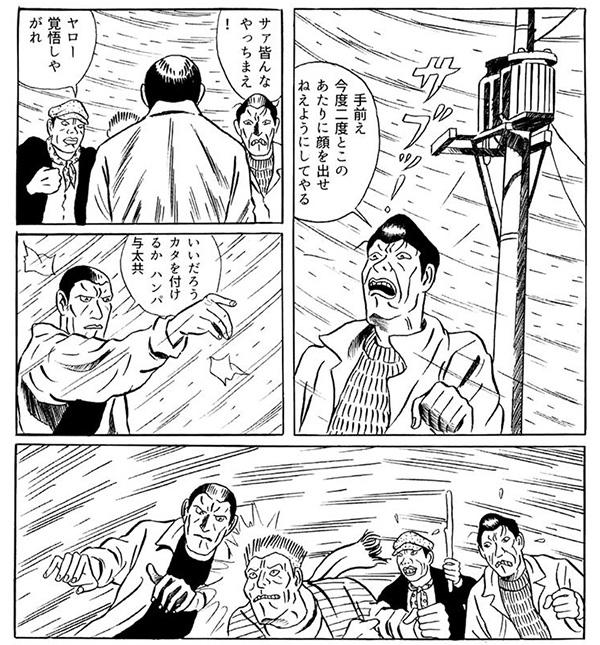 コマ絵03