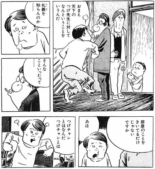 コマ絵02