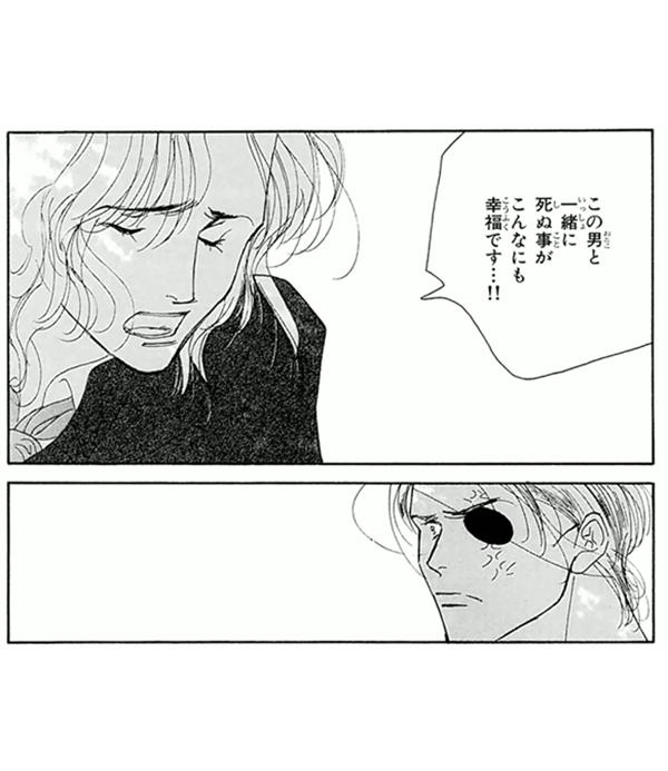 漫画『ジェラールとジャック』コマ
