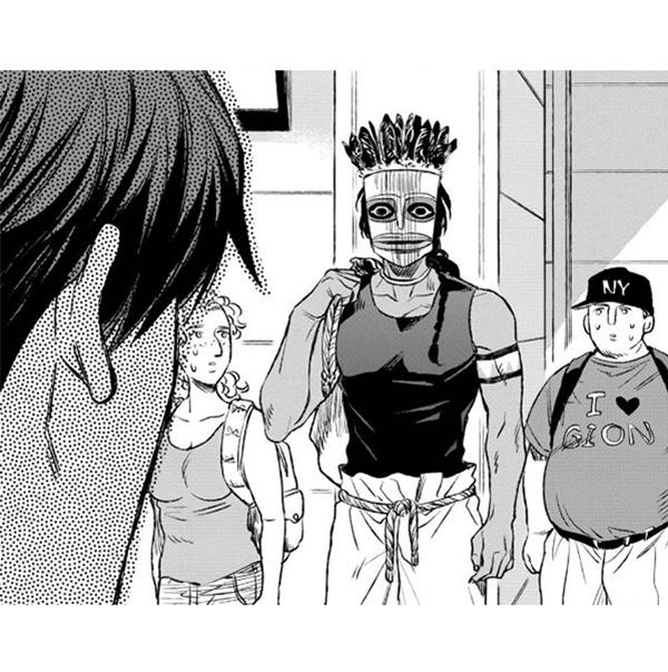 漫画『マザーズ スピリット』コマ