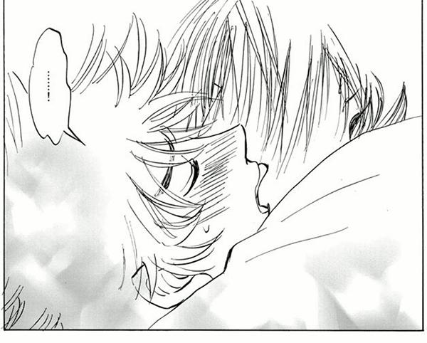 漫画『夢中ノ人』コマ