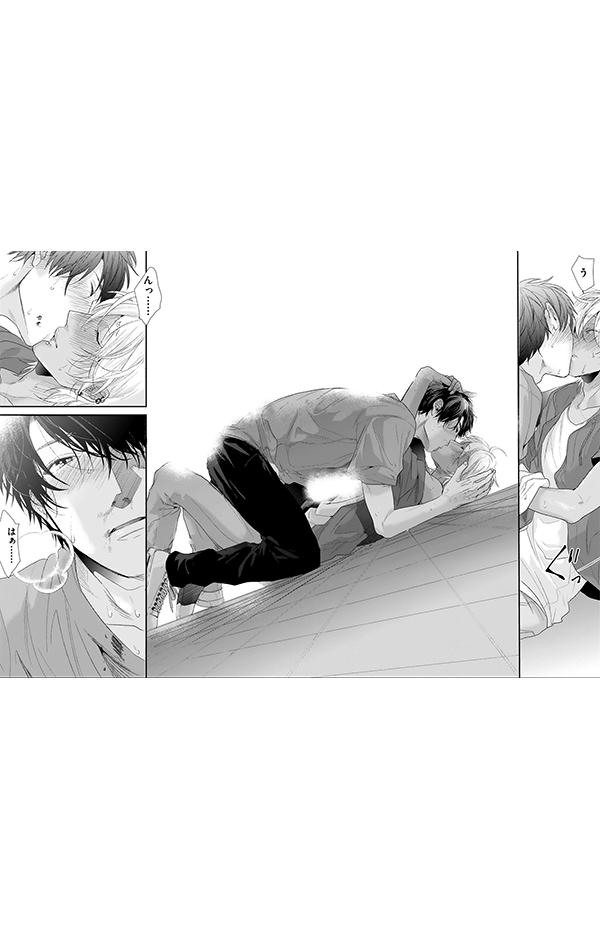 漫画『ネオンサイン・アンバー』コマ