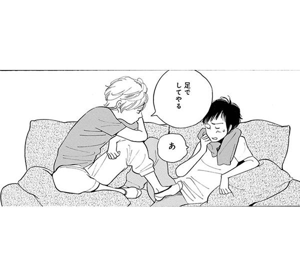 漫画『起きて最初にすることは』コマ