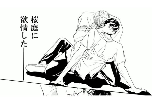漫画『少年は明日を殺す』コマ