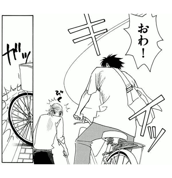 漫画『よろめき番長』コマ