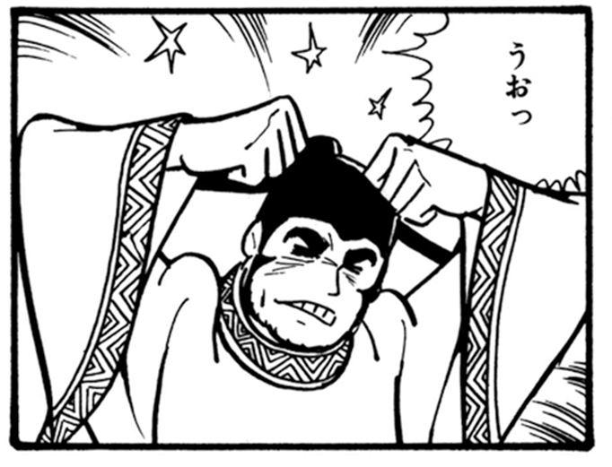 呂布奉先 (第7巻「亀裂」より)