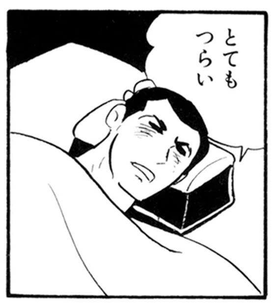 霊帝 (第3巻「乱兆」より)