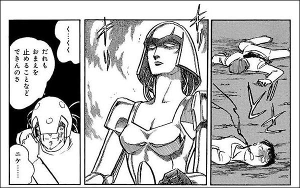 ロボット兵器「ニケ」