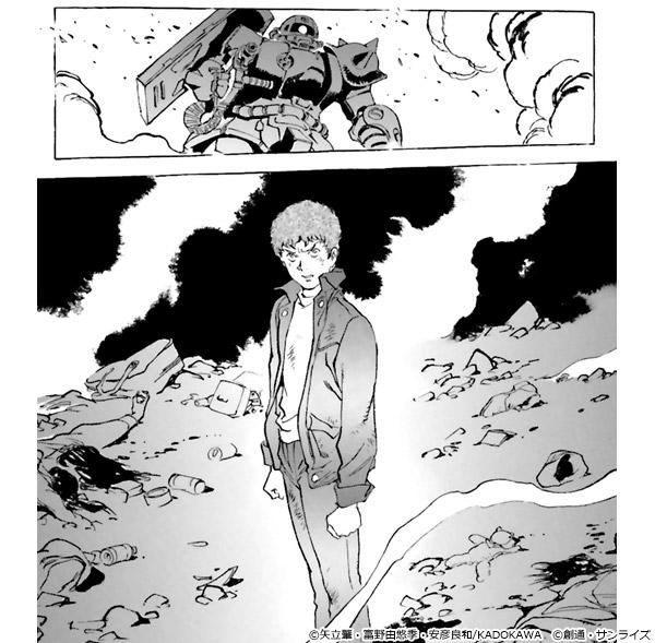 コマ『機動戦士ガンダム THE ORIGIN』 - 漫画
