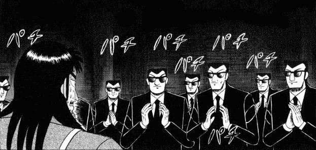 黒服のコマ『賭博黙示録カイジ』8巻168ページ