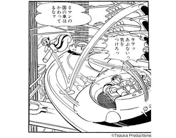 『0マン(全4巻)』コマ