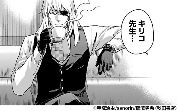 『Dr.キリコ~白い死神~』コマ