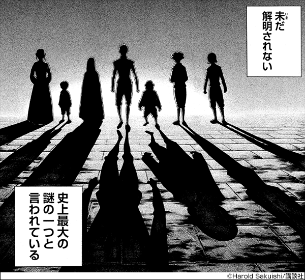 『7人のシェイクスピア NON SANZ DROICT』コマ