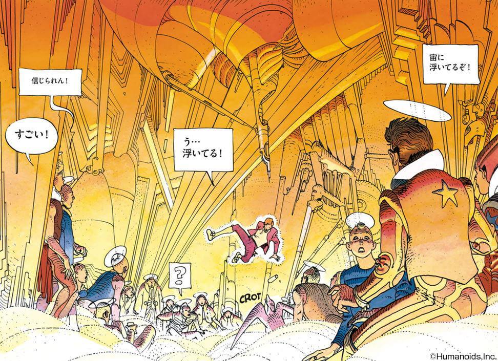 表紙『アンカル』 - 漫画