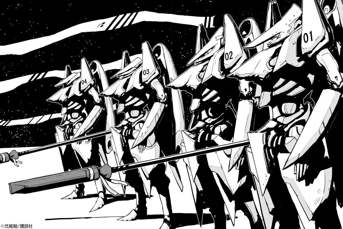 表紙『シドニアの騎士』 - 漫画