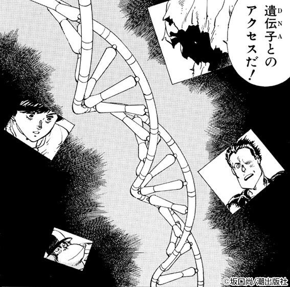 表紙『VERSION』 - 漫画