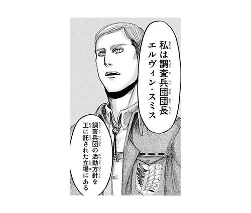 エルヴィン1