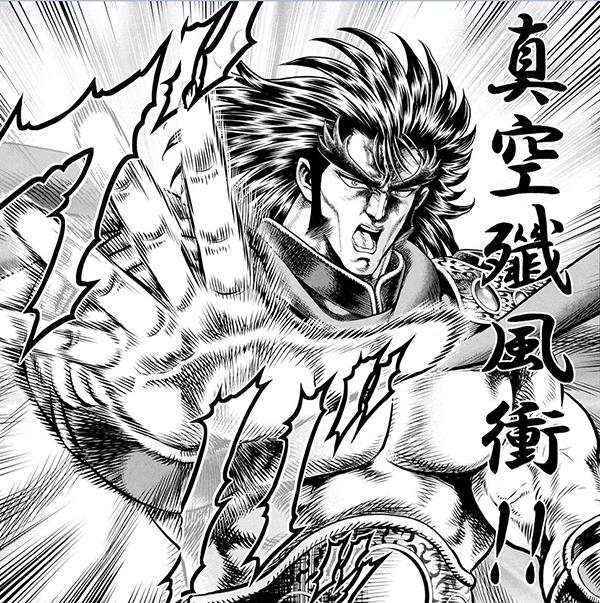 『男塾外伝 大豪院邪鬼』コマ