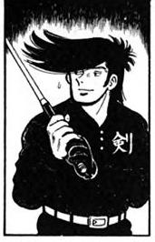 大田黒彰 (おおたぐろ あきら)
