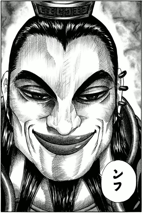 王騎(おうき)