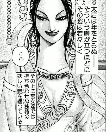 美姫(びき)