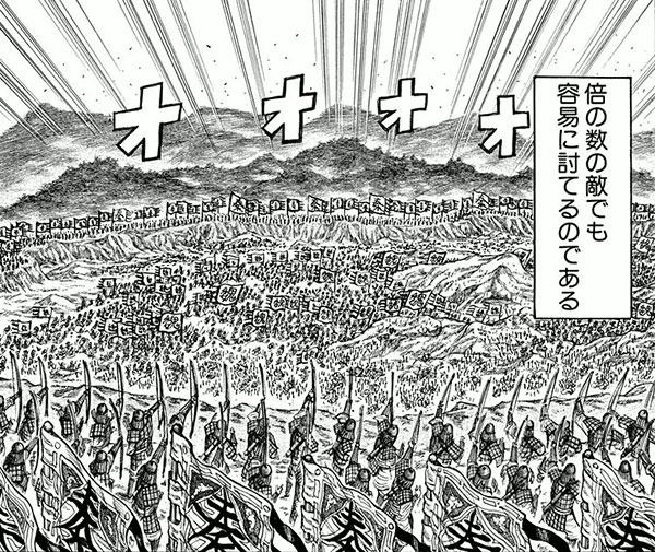 """地形を利用した戦術 """"囲地(いち)"""""""