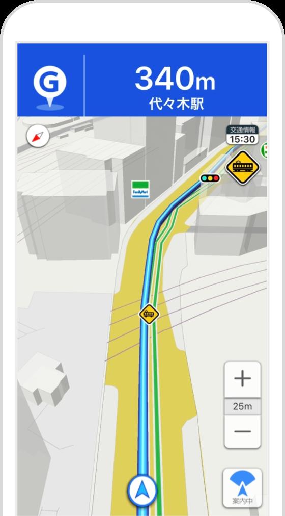 「ナビ中の安全運転サポート表示」イメージ