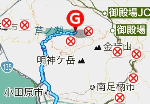「道路交通情報」イメージ