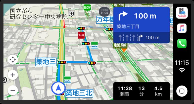 「ナビ中のApple CarPlay」イメージ