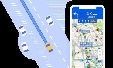広い道路を優先案内イメージ