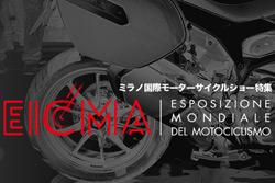 EICMAミラノ国際モーターサイクルショー2014