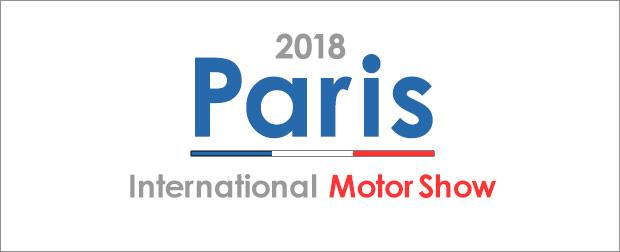 パリモーターショー2018