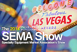 SEMAショー2014