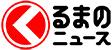 情報提供:くるまのニュース