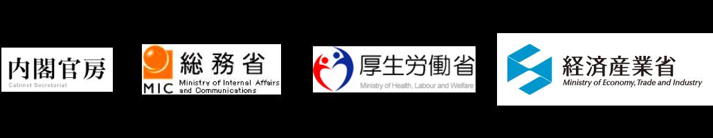 新型コロナウイルス対策プロジェクト特設ページ