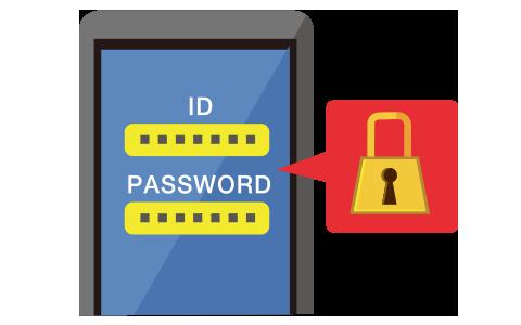 ID詐取から身を守るために