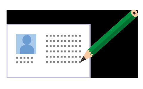 登録情報の閲覧、修正、削除について