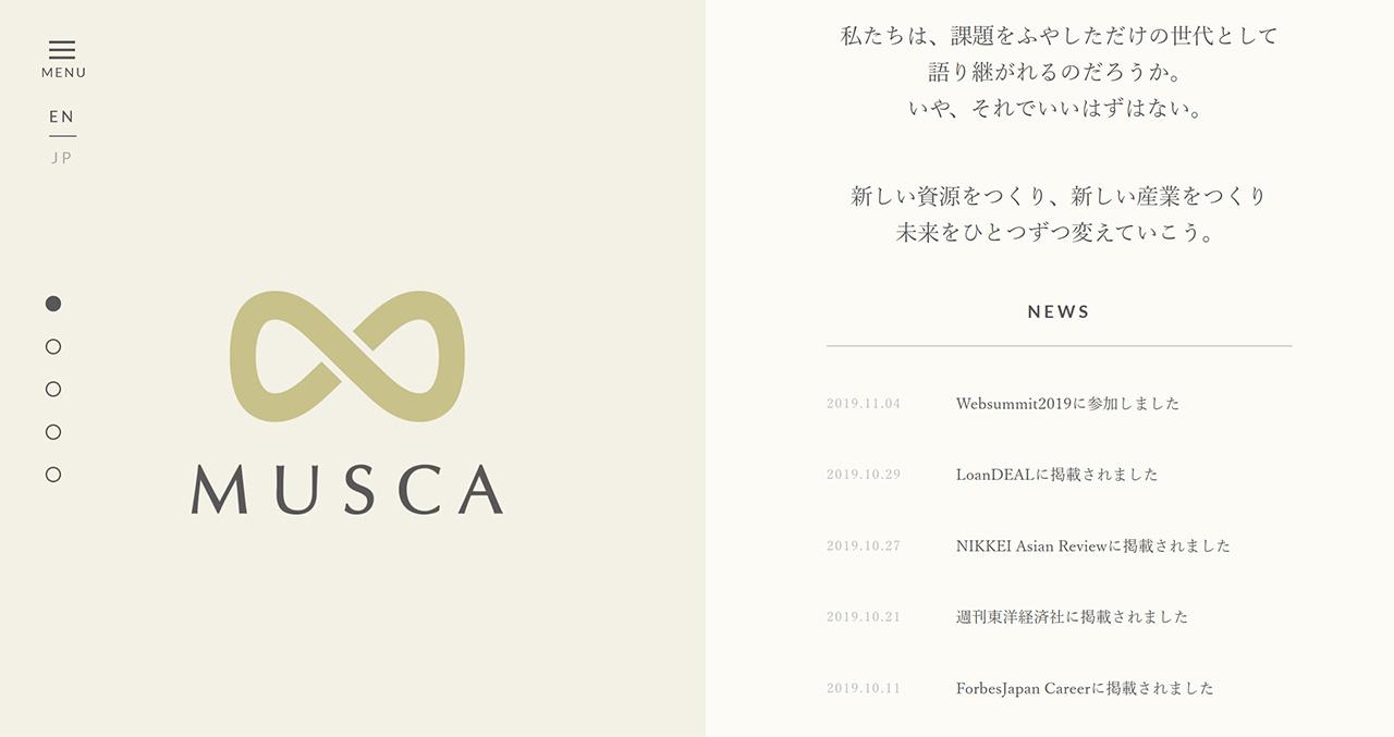 ムスカの公式サイト