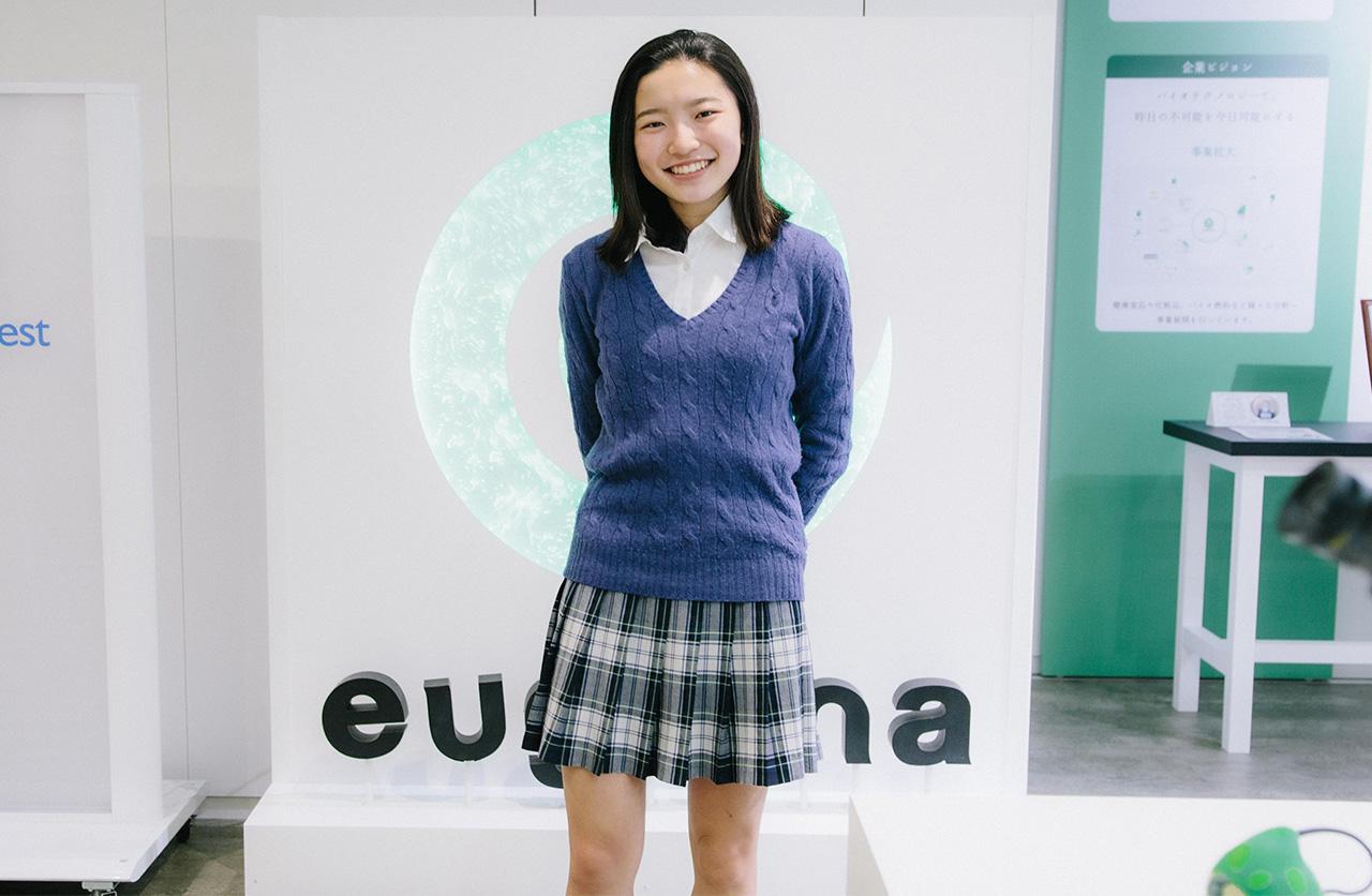 小澤 杏子さん