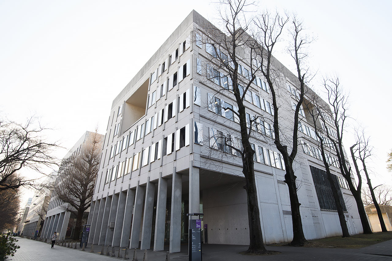 東京大学 先端科学技術研究センター(東京都目黒区)