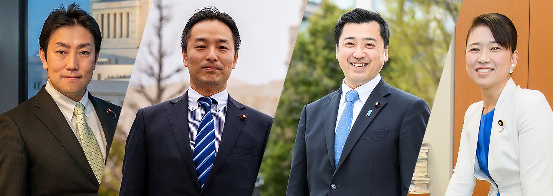 新しい日本を創る改革とは