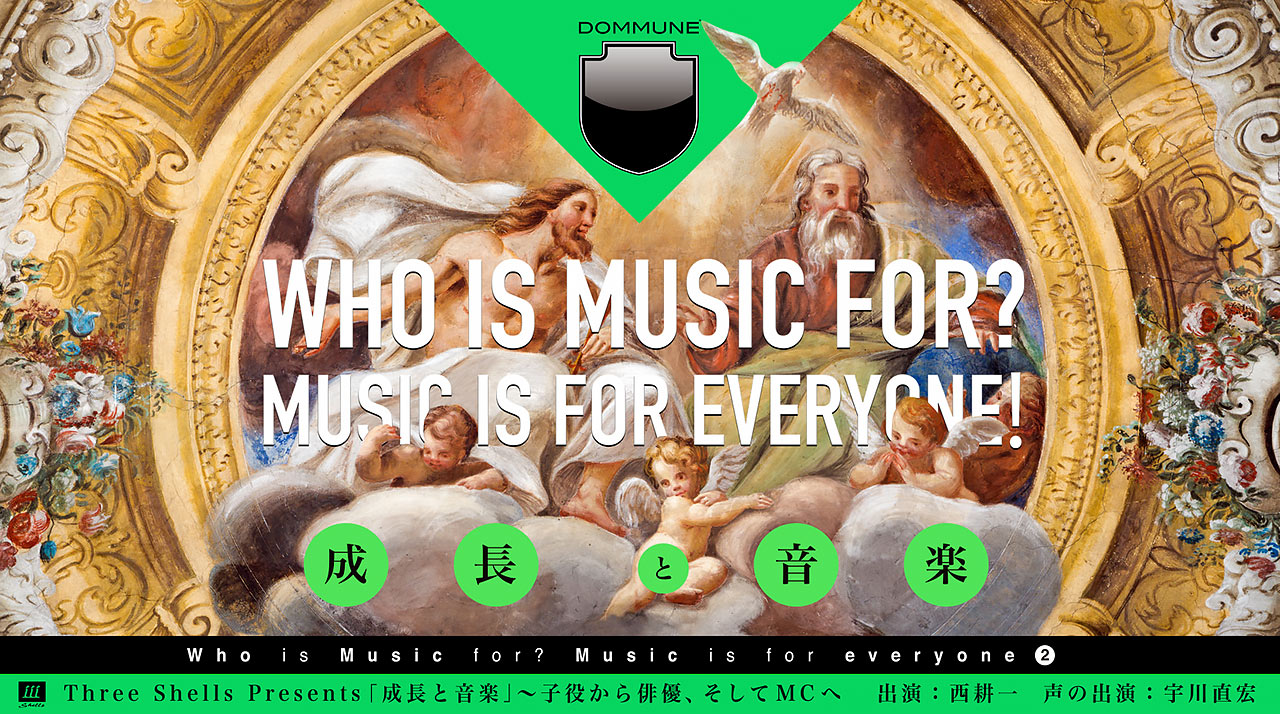 WHO IS MUSIC FOR? MUSIC IS FOR EVERYONE!