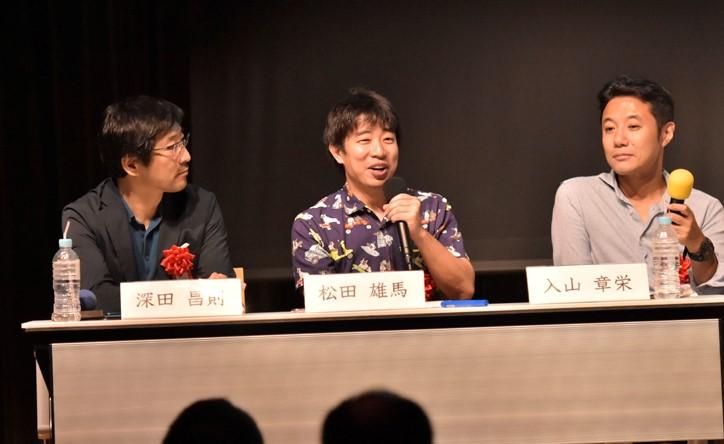 第一部に続き議論に参加する松田さん(中央)