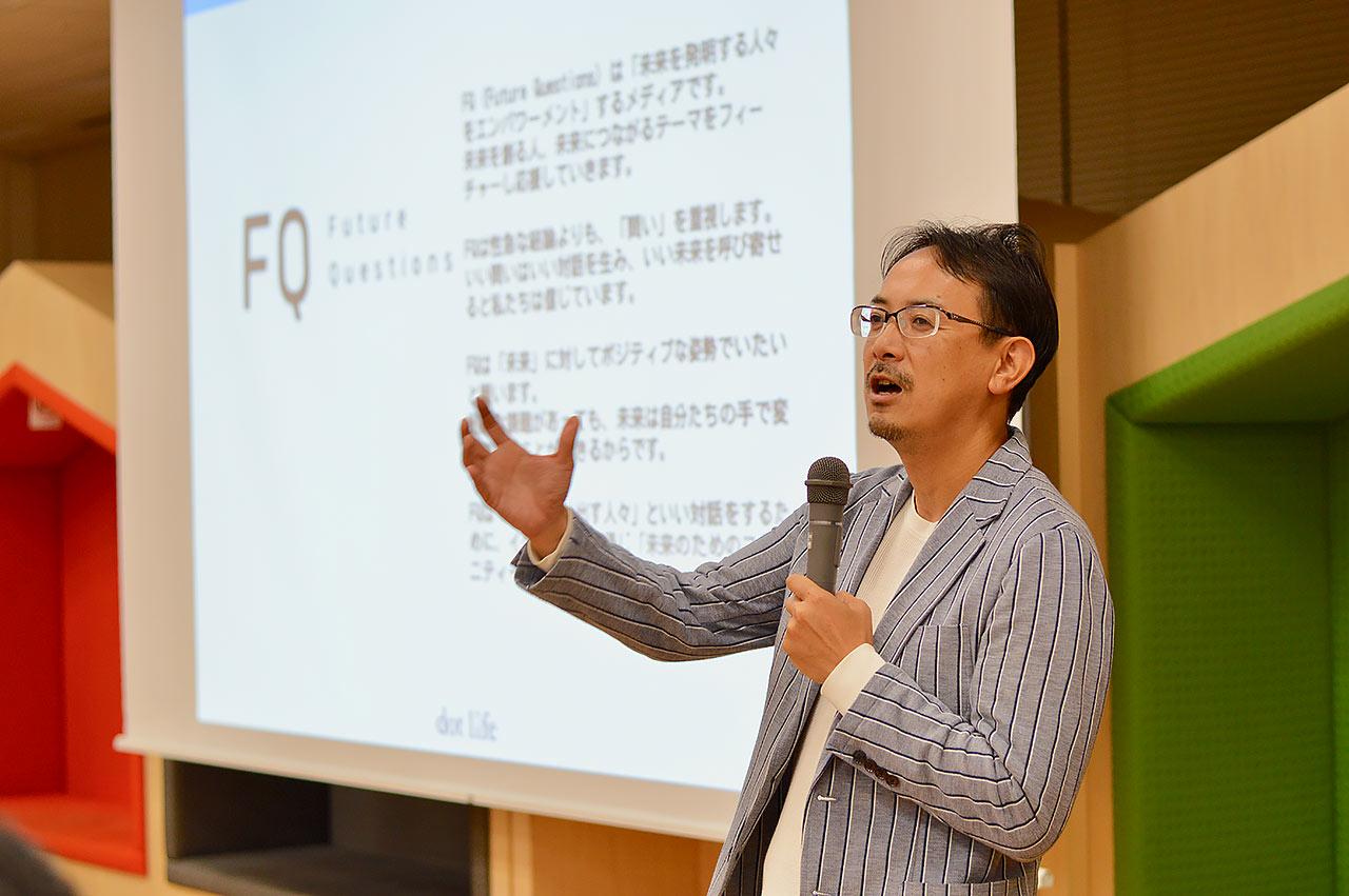 ヤフー株式会社代表取締役社長CEO 川邊健太郎